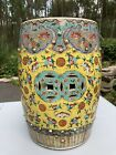Imperial Yellow Antique Chinese 19thC. Qing Dynasty Porcelain Garden Drum Stool