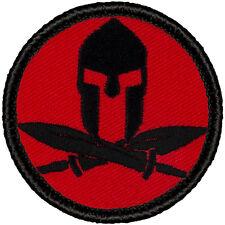 Cool Boy Scout Patch - (R001) Retro Spartan Helmet with Crossed Daggers Patrol