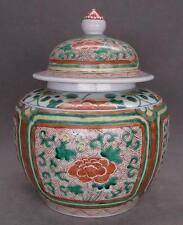 Chinese Qing Dynasty Famille Verte Jar Wanli Mark