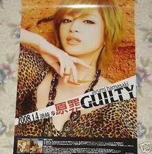 Ayumi Hamasaki Guilty Taiwan Promo Poster