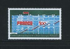 FRANCIA/FRANCE 1977 MNH SC.1515 Pompidou Center