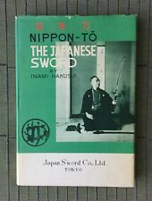 Nippon-To,The Japanese Sword 1948 Inami Hakusui Japan Sword Co. Tokyo VGC - EC