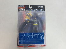 BATMAN WAVE 2 FIGURE DC MIB YAMATO GOTHAM'S GUARDIANS AGAINST CRIME