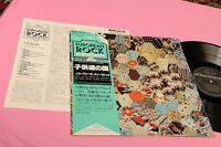 PAESE DEI BALOCCHI LP JAPAN NM !! GATEFOLD INSERT OBI !!!!!! TOP AUDIOFILI !!!!!