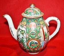 Chinese porcelain rose medallion tea pot with dome cover and alternating pane