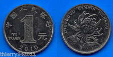 China 1 Yuan 2010 Chrysanthemum Coin Free Shipping Worldwide Skrill Paypal OK