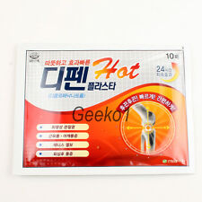 Diffen HOT Pain relief medicated plaster Patch * 10 Korean