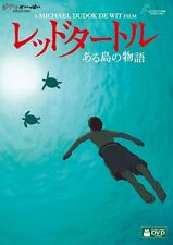 New The Red Turtle 2 DVD Booklet Japan VWDZ-8782 4959241766229