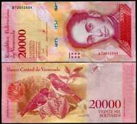 VENEZUELA 20000 20,000 BOLIVARES 2017 P NEW UNC LOT 10 PCS