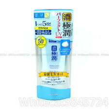 [606581] ROHTO Hada-Labo Extreme Moist Perfect All-in-One UV Gel SPF50+ PA++++