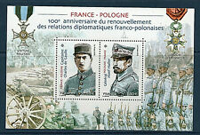 FEUILLET F5311 OU TIMBRES 5311-5312 NEUF XX - RELATIONS DIPLOMATIQUES POLOGNE