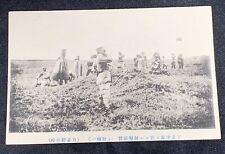 Pre Wwii Japanese Army Soldiers On Field Exercises Post Card