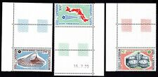 Cameroon 1970 3 blocks of stamps Mi#617-19 MNH CV=6.5€