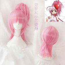 Shugo Chara Amu Hinamori Pink Cosplay Party Hair Wig