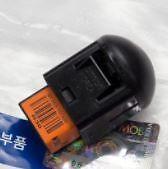 GENUINE BRAND NEW Photo Auto Light Sensor SUITS KIA MAGENTIS 2008-2010