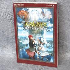 ESTPOLIS Official Complete Guide DS Book SE76*
