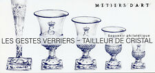 France 2019 MNH Crafts Metier D'Art Crystalware 1v M/S Glass Art Souvenir Stamps