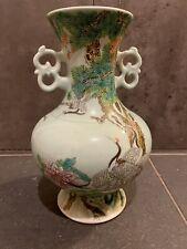vase chinois ancien Porcelaine Deladon Ceramique