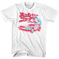 Karate Kid Cobra Kai Fight Scene Pixel 8BIT Men/'s T Shirt Daniel v Johnny Zabka
