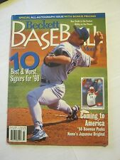 March 1998 Issue #156 Becket Baseball Card Monthly Magazine (GS2-18)