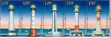 CHINA 2016-19 Modern Lighthouse Series No 2 stamps 现代灯塔2