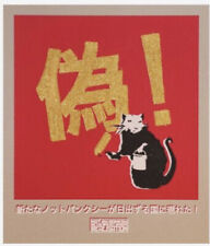 NOT BANKSY Realisation GOLD FAKE! Japanese Import 2nd Edition PRINT