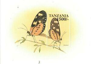 Tanzania - 1999 - Butterflies - Souvenir Sheet - MNH