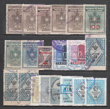GREECE    LOT OF 20 REVENUE STAMPS