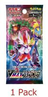 Pokemon Card Sword & Shield - VMAX Rising Booster 1 Pack Japanese