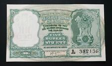 India  - 5 RS LARGE FAFDA NOTE - IYENGAR - UNC