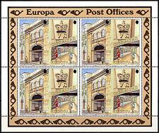 Gibraltar 1990 SG#626/7 Europa MNH Sheet Cat £8 #D40444