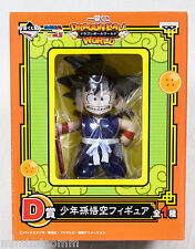 Dragon Ball Z Son Goku Gokou Boy Mini Figure Ichiban Kuji Banpresto JAPAN ANIME