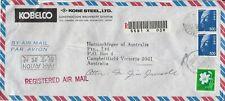 JP210) Japan 1985 Registered Cover Akashanishi - Australia. Flowers, Bells.