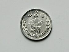 Nepal 2029(1972) 1 PAISA Aluminum Coin AU+ with Toned-Lustre