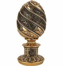 Islamic Specialty Gift ItemTable Decor 'Egg' Sculpture with Ayatul Kursi.