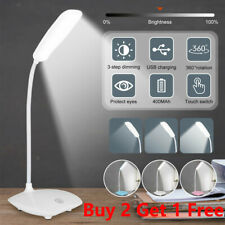 Dimmable LED Desk Table Bedside Reading Lamp Night Light USB Rechargeable White