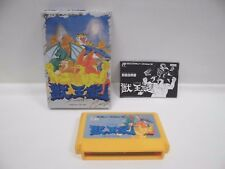 ALTERED BEAST Juouki -- Famicom, NES. Japan game. Work fully. 10749