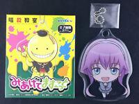 Assassination Classroom Miagete Mascot PVC Key Chain ensky Ritsu New