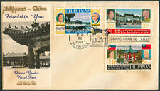 1967 PHILIPPINES - CHINESE FRIENDSHIP YEAR First Day Cover