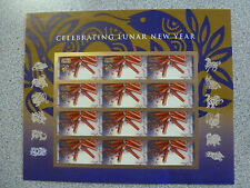 INCTAXWIZ #4726 NEW/MNH~IMPERFORATE SHEET/12~2013 Lunar New Year of the Snake