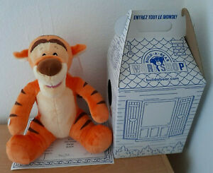 BUILD A BEAR ONLINE EXCLUSIVE: DISNEY WINNIE THE POOH TIGGER WITH SOUND BNWT'S