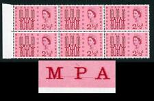Spec W29a 1963 2 1/2d with Line Through MPA Block of 6 U/M