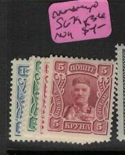 Montenegro SC 79, 83-6 MOG (7eco)