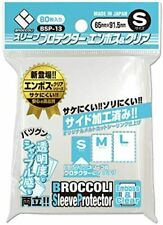 Broccoli Sleeve Protector Embossed & Clear S [BSP-13]