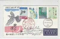 japan 1987 Airmail Kuroiso Cancel Horse Slogan Multiple Stamps FDC Cover  30841