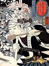 Pintura Retrato Ronin Samurai Yada gorozaemon Utagawa Cartel de Japón lv2798