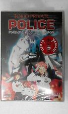DVD ANIME SEALED TOKIO PRIVATE POLICE DOKI DOKI COLLECTION VM 18