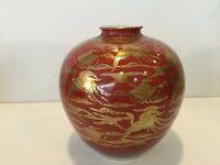 "Vintage Japanese Coral Red & Gold Handpainted Porcelain Vase, Marked, 6"" Tall"