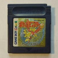 Pokemon Gold (Nintendo Game Boy Color GBC, 1999) Japan Import