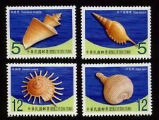 China Taiwan 2010 Shell No 4 Stamp Set